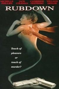 Rubdown (1993)
