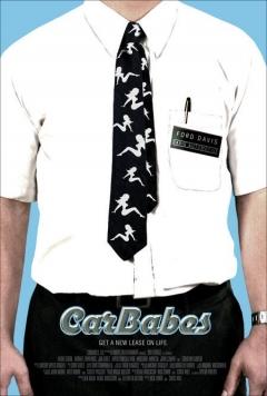 Car Babes (2006)
