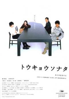 Tôkyô sonata (2008)