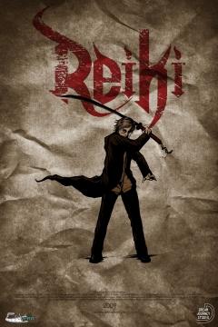 Reiki (2009)