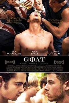 Goat Trailer