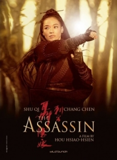 The Assassin Trailer