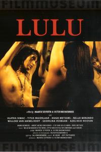 Lulu (2005)
