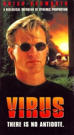 Spill (1996)