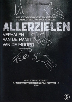 Allerzielen (2005)