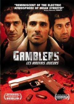 Les mauvais joueurs (2005)