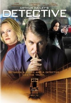 Detective (2005)
