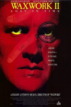 Waxwork II: Lost in Time (1992)