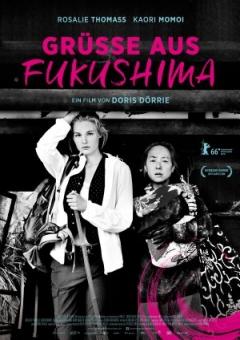 Grüße aus Fukushima (2016)