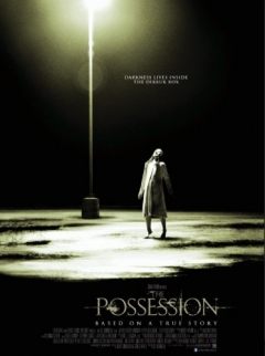 The Possession Trailer