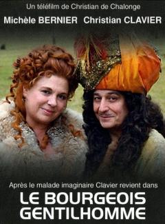 Le bourgeois gentilhomme (2009)