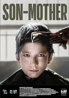 Son-Mother Trailer