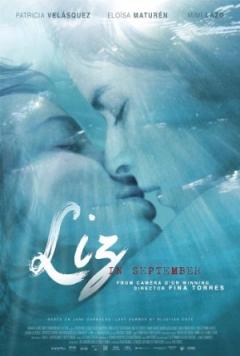 Liz en Septiembre Trailer