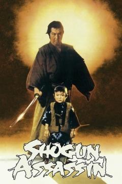 Shogun Assassin (1980)