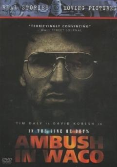 Ambush in Waco: In the Line of Duty (1993)