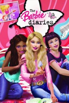Barbie Diaries (2006)