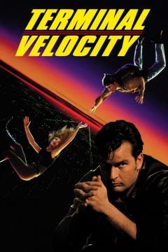 Terminal Velocity (1994)