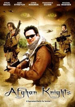 Afghan Knights (2007)