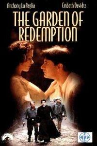 The Garden of Redemption (1997)