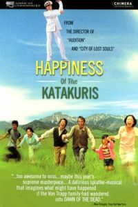 The Happiness of the Katakuris (2001)