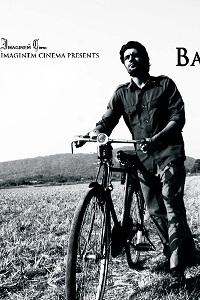 Ballad of Rustom (2012)