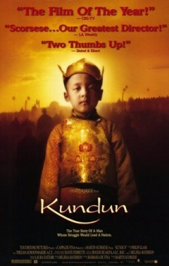 Kundun (1997)