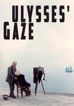 Vlemma tou Odyssea, To (1995)
