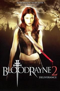 BloodRayne II: Deliverance (2007)