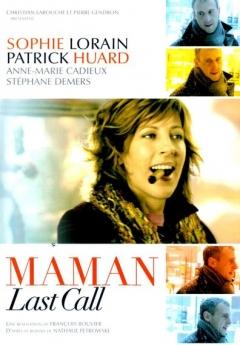 Maman Last Call (2005)