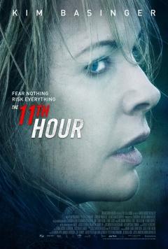 I Am Here - Trailer