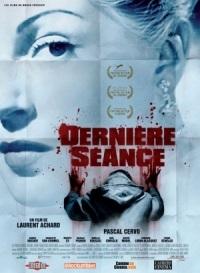 Dernière séance (2011)