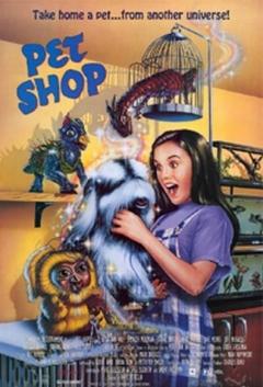 Pet Shop (1995)