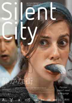 Silent City poster
