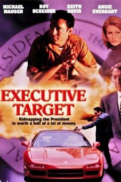 Executive Target (1997)