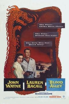 Blood Alley (1955)