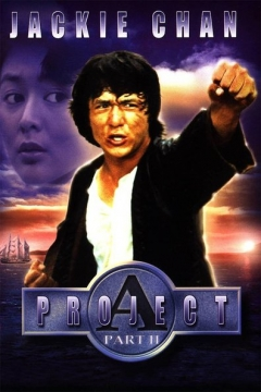Jackie Chan's Project A2 (1987)