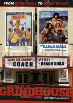 The Beach Girls (1982)
