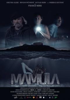 Mamula (2014)