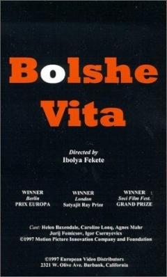 Bolse vita (1996)