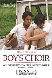 Boy's Choir (2000)