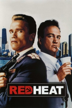 Red Heat Trailer
