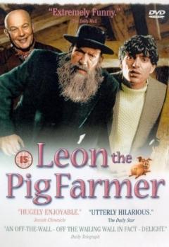 Leon the Pig Farmer (1993)