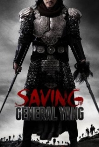Saving General Yang Trailer