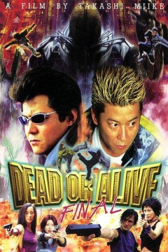 Dead or Alive: Final (2002)