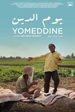 Yomeddine Trailer