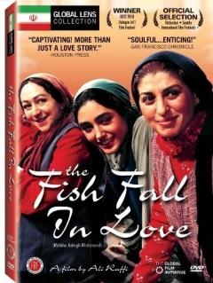 Mahiha ashegh mishavand (2005)