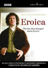 Eroica (2003)