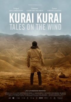 Kurai, Kurai - Tales of the Wind (2014)