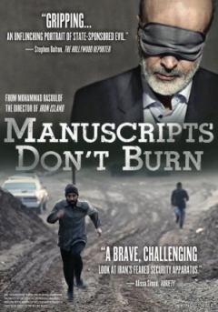 Manuscripts Don't Burn Trailer