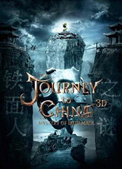 Viy 2: Journey to China (2019)